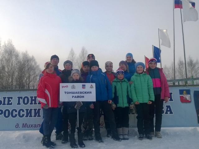 Лыжные гонки памяти А. Перова