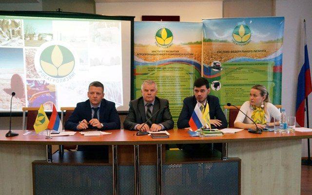 Семинары для аграриев Нижегородской области