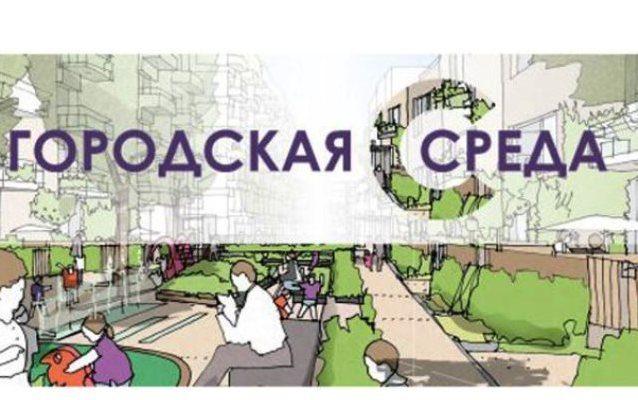 В Нижегородской области в 2018 году благоустроят 60 общественных пространств