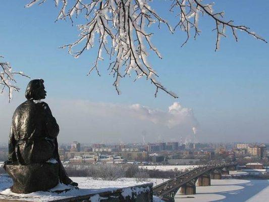 150-лет со дня рождения Максима Горького