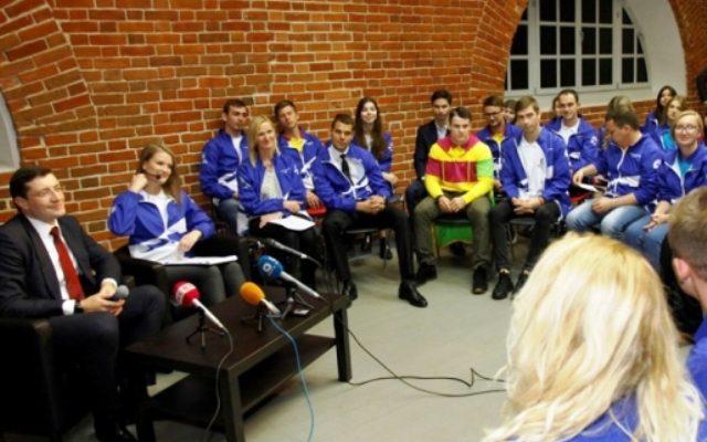 Совет по делам молодежи при губернаторе