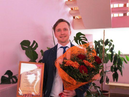 Илья Куклин – учитель года!
