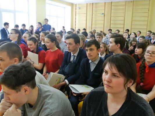 Форум волонтерских объединений