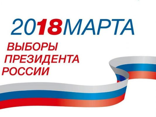 Выборы в Нижегородской области