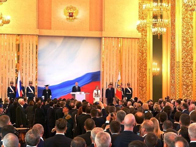 Церемония инаугурации президента
