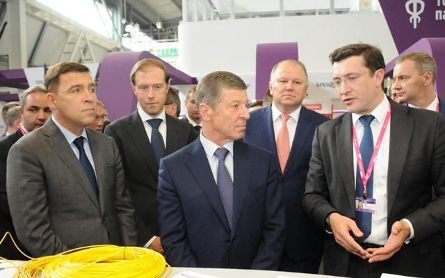 """Иннопром-2018"""