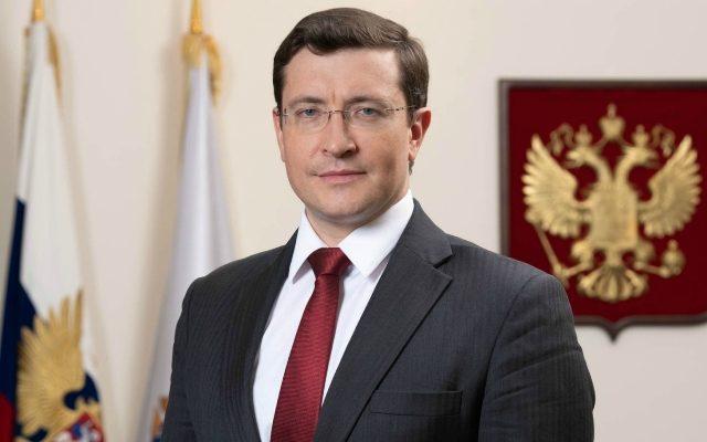 Комиссия Правительства РФ