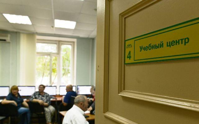 Мастер-класс по мобильной грамотности для пожилых