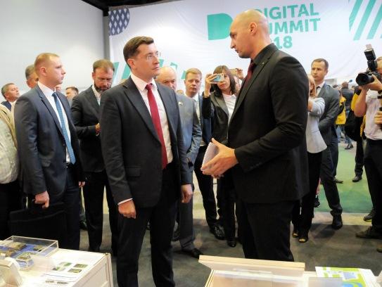 Международный Digital Summit