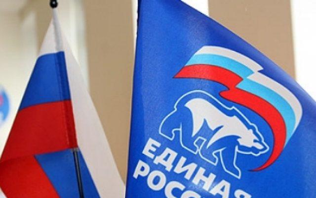 Решения Единой Россиии по пенсионной реформе