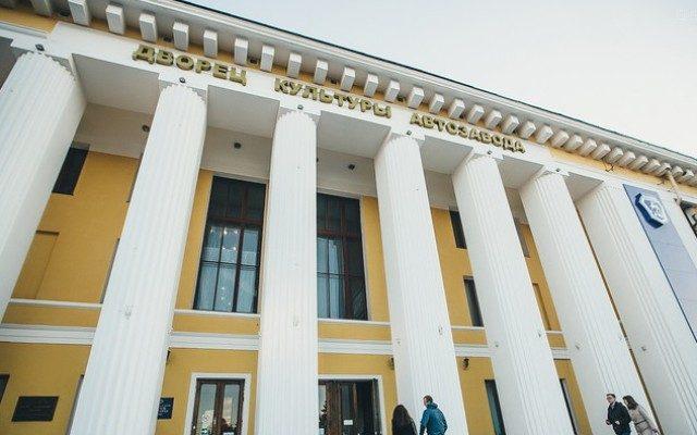 Прощание с Юрием Николаевичем Христорадновым