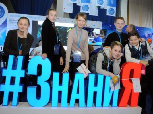 Нижегородские школьники пройдут «профессиональные пробы»