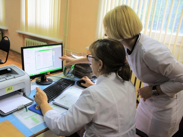 Об электронном больничном
