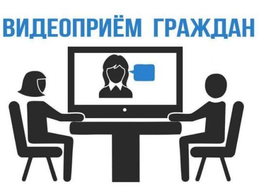 Видео-прием Управления Росреестра
