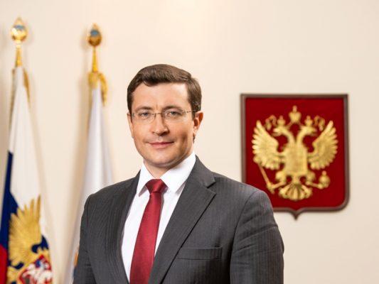 Отчет о деятельности регионального правительства перед Заксобранием области