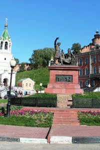 К 800-летию Нижнего Новгорода
