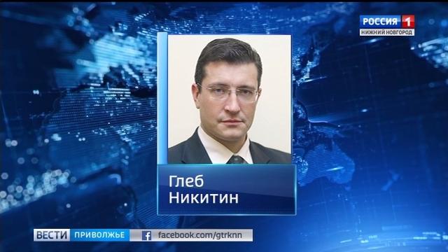 Никитин поручил правительству строже контролировать вывоз мусора