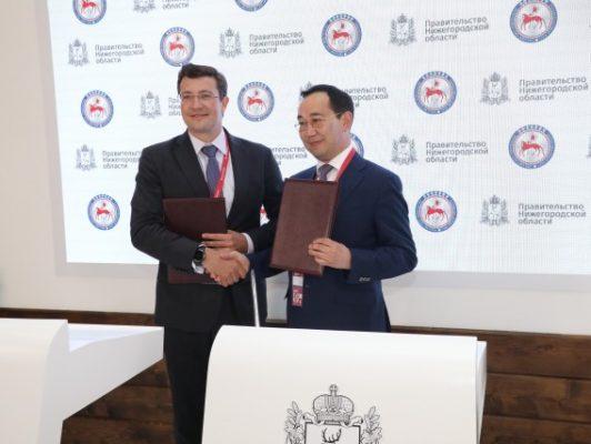 Соглашение о развитии теплоснабжения Нижнего Новгорода подписано Глебом Никитиным
