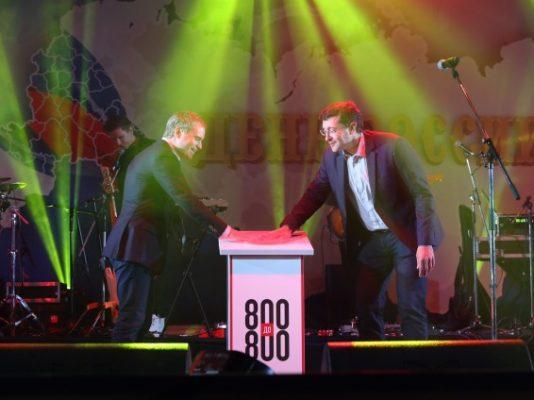 В Нижнем Новгороде открыли стелу «800 до 800»