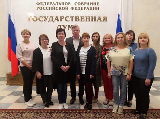 Депутат Госдумы Артем Кавинов организовал для журналистов районных газет поездку в нижнюю палату российского парламента.