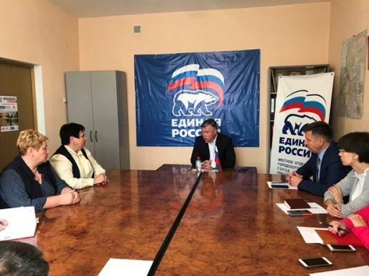 Депутат Госдумы провел личный прием граждан в г.о.г Шахунья Нижегородской области