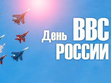 Губернатор Глеб Никитин поздравил военнослужащих и ветеранов Военно-воздушных сил