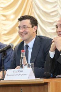 Господдержка бизнеса в Нижегородской области-2019: программы и субсидии