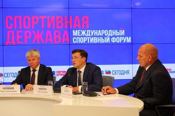 Павильон 800-летия Нижнего Новгорода откроется на всероссийском спортивном форуме
