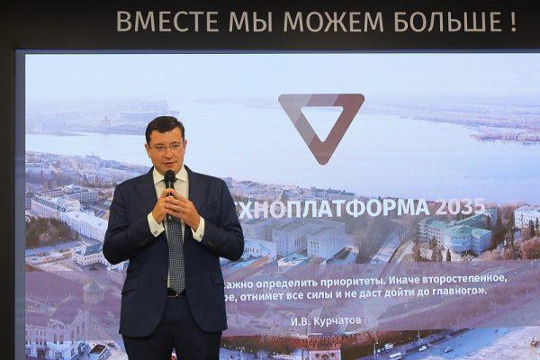 Глеб Никитин встретился с участниками будущего Нижегородского НОЦ
