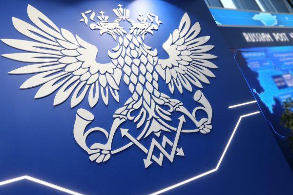 Почта России приглашает нижегородцев на работу