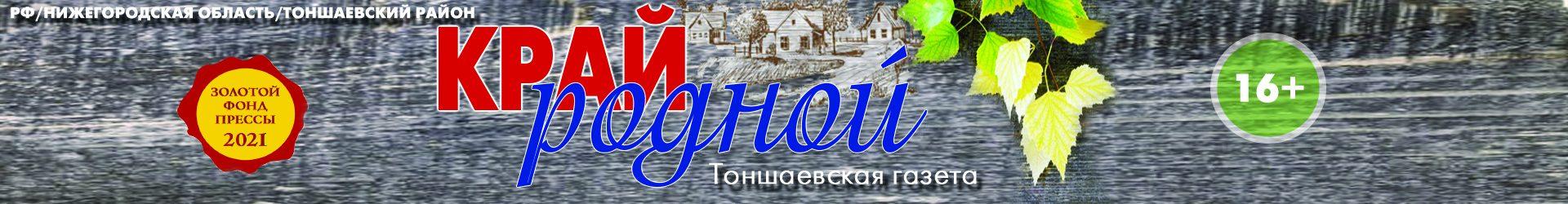 Более 2,5 тысячи человек с подтвержденным коронавирусом в Нижегородской области выздоровели