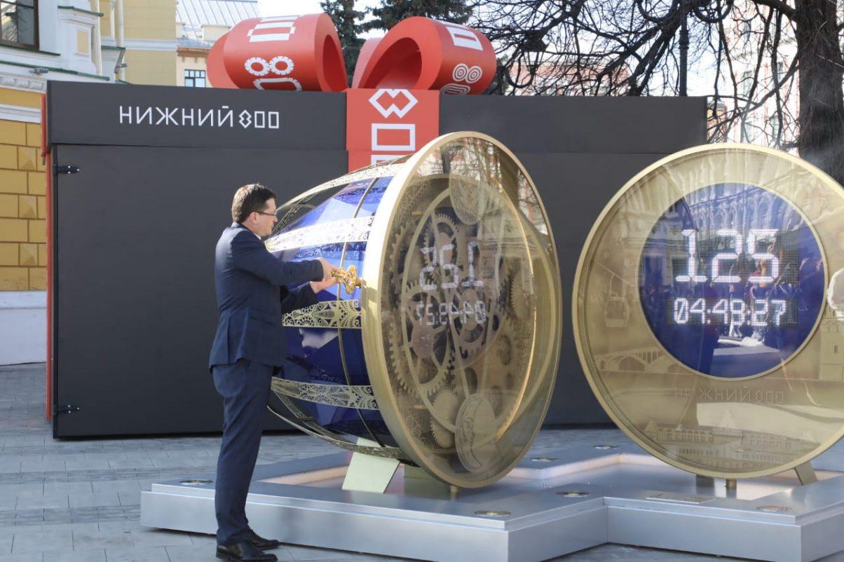 Часы обратного отсчета до 800-летия Нижнего Новгорода открыли 18 апреля