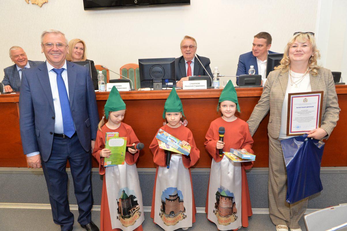 В Законодательном Собрании Нижегородской области подвели итоги XXIV конкурса на лучший материал СМИ по теме НХП
